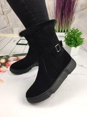 Женские зимние ботинки, замша, 2 цвета