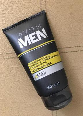 150 мл для мужчин 2в1 умывалка и гель для бритья