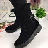 Скидка Женские зимние ботинки, замша, 2 цвета