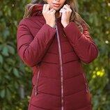 Теплая зимняя куртка на холофайбере, до 50 размера