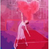 Картина по номерам. Brushme Балерина с воздушным сердцем GX24877. Брашми.
