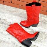 Кс221257Д Демисезонные кожаные женские сапожки красные