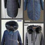 52-60, Куртка зимняя большого размера. Жіноча зимова куртка, Женское зимнее пальто. ботал