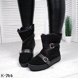 Женские ботинки угги замша натуральная