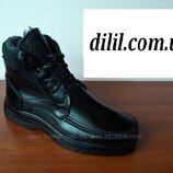Ботинки мужские зимние черные теплые прошитые