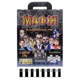 Настольная игра Мафия, Strateg 00314, Классическая и расширенная версия