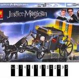 Конструктор Bela 11008 Побег Грин-Де-Вальда аналог Lego Harry Potter 75951 , 144 дет. Гарри Поттер