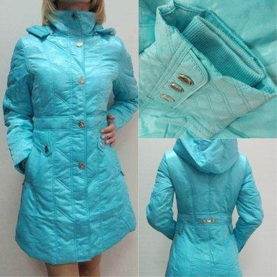 Шикарная Брендовая Куртка-Пальто На Пуху Евро- Для Яркой Девушки