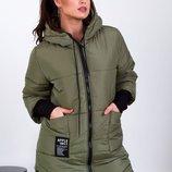 Куртка Размер 48-50 52-54 56-58 60-62.