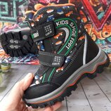 Термо ботинки для мальчика Том. м, код 802