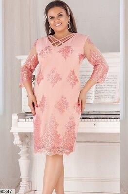 Элегантное приталенное платье большого размера