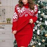 Теплый костюм с юбкой-карандаш мини «Снежка»