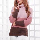 Новинка Нежный трехцветный вязаный свитер 44-52 - 6 расцветок///отправка сразу