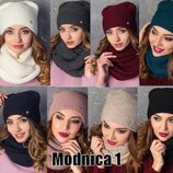 наборы,шапки шарфы -качество Вас порадует