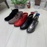 Зимние ботинки на шнуровке, натуральная кожа и замш