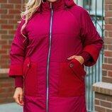 Куртка теплая, Зима супер батал, Размеры 52-54,56-58,60-62,64-66.