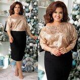 Элегантное вечернее женское платье в больших размерах 518 Пайетка Вышивка Плечи Вырезы в расцветка