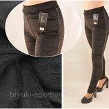 Лосины штаны велюровые женские на меху с серебристой полосой