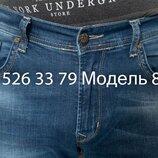Джинсы BLK Светло-Синие 8162 р-ры 31,32,34,34,36,36,38