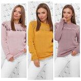Очень уютный свитер - 7 цветов 44-48///отправка сразу