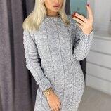 Вязаное платье крупная коса