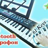 Синтезатор MQ 601-605 61 клавиша, микрофон, запись,16 тонов, 10 ритмов, Bluetooth, USB вход