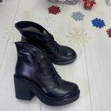 Зимние ботинки, натуральная кожа и замш, внутри набивная шерсть