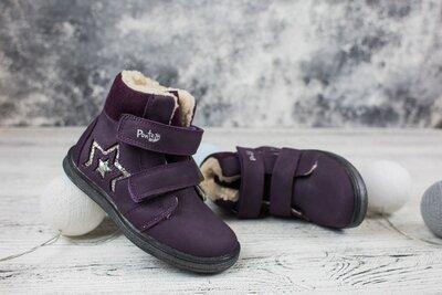 Ботинки 01029