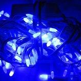 Новогодняя светодиодная гирлянда синяя 200лед