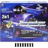 Телескоп с микроскопом 2в1 С2109 соверши путешествие по Вселенной
