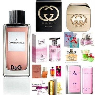Акция Женская парфюмерия спец цена при покупке 2 шт