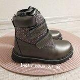 Зимние ботинки для девочки 27, 28, 29, 30, 31, 32