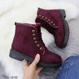 12102 ботинки Замшевые, ботинки зимние,ботинки демисезонные