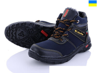 Ботинки мужские colambia
