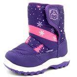 Дутики для девочки Фиолетовые Зима Размеры 27-31
