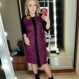 Платья Размеры 50,52,54,56 Ткань замш Расцветки бутылка,красный,фиолетовый,сирень Длина 100 см