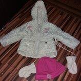 курточка теплая, куртка стеганая шапочка и варяжки в подарок
