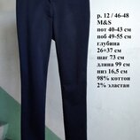 р 12 / 46-48 Стильные фирменные стрейчевые синие штаны брюки зауженные скинни M&S