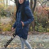 Зимняя куртка 42,44,46,48 р. 4 цвета