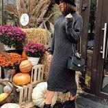 Вязаное платье «Алина» 42 - 46 пять расцветок