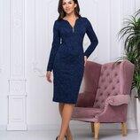 Теплое платье с молнией ангора 42/44 и 46/48 размер. Темно-Синие, бордовое, пудровое, темно-зеленое.