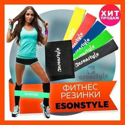 Фитнес Резинки Esonstyle, 5 резинок разной жесткости, спортивные петли для фитнеса