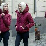 Куртка зимняя, теплая, Эмилия, Размеры - 42.44.46.