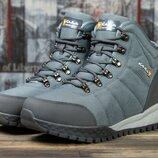 Зимние ботинки мужские Kajila Fashion Sport, серые