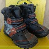 Кожаные Сапоги ботинки зимние на мальчика 26,28,29 р. Калория