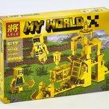 Конструктор 33156 Майнкрафт My World 123 детали Золотая серия от Lele