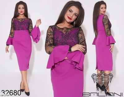 Новиночки Классное платье, размеры 48-54