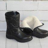 Зимние сапоги, зимние ботинки Фламинго р 28-33. В наличии.