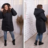 Куртка зима Размеры 42, 44, 46, 48, 50, 52, 54, 56