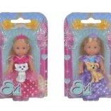 Кукла Эви Принцесса с любимцем Simba 5736260